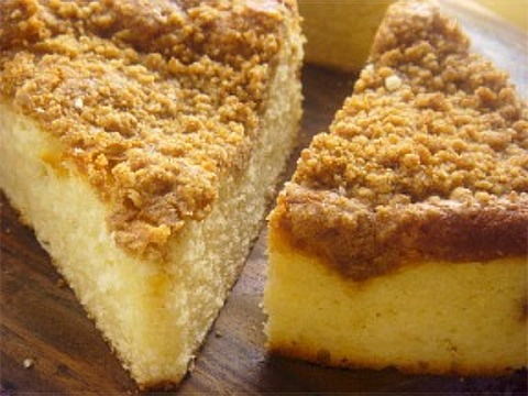 Ultimate Buttery Streusel Crumb Coffee Cake | CraftyBaking ...